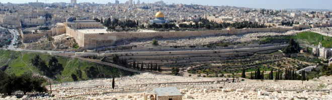 https://joshlederman.com/wp-content/uploads/2011/03/Temple-Mount-Cemetery-660x200.jpg